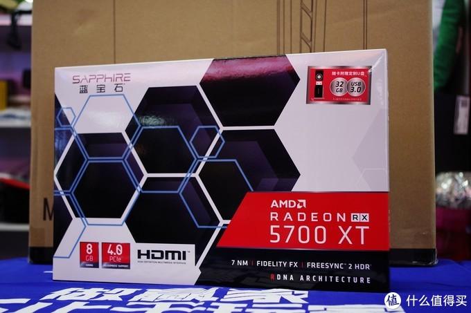很蓝宝石的包装,a面描述赠送32g信仰优盘 支持PCIE4.0等