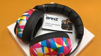 BANZ降噪耳罩使用总结(材质|调节|内衬|降噪|佩戴)