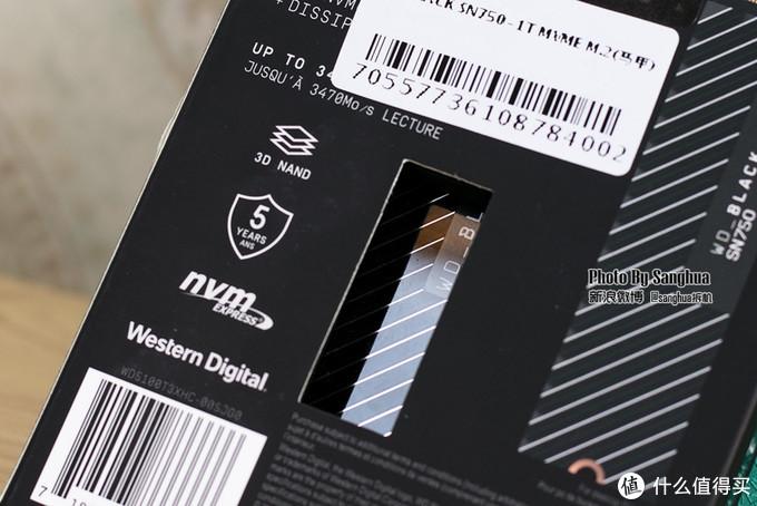 1T的SSD怎么选?测完这个我就不纠结了