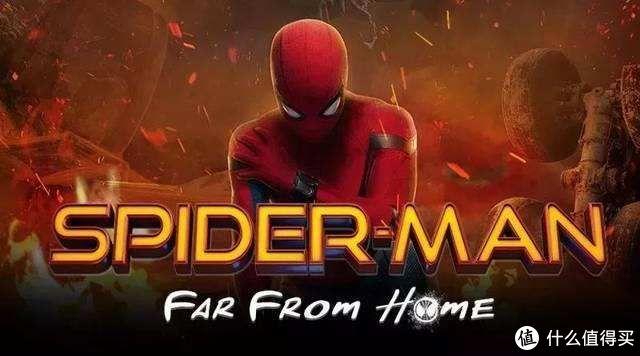 一个非漫威粉丝的《蜘蛛侠:英雄远征》观影报告(无剧透,请放心观看)