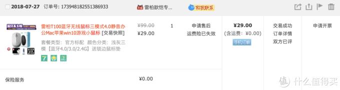 极简风+白菜价:10款好物推荐