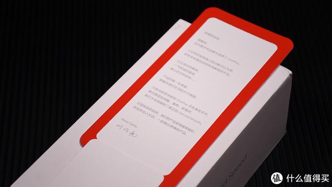 设计应该让人与科技更加亲近:一加7 Pro开箱体验