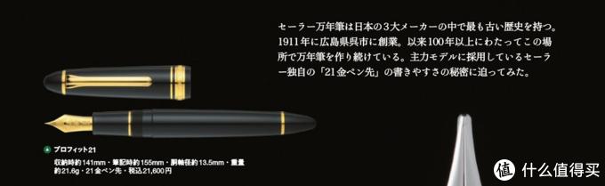 鱼雷大型21K尺寸