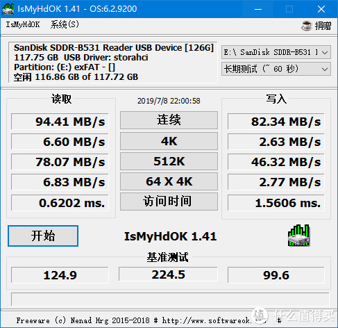 真香啊!Lexar 667x 128GB TF存储卡低价入手,附使用体验