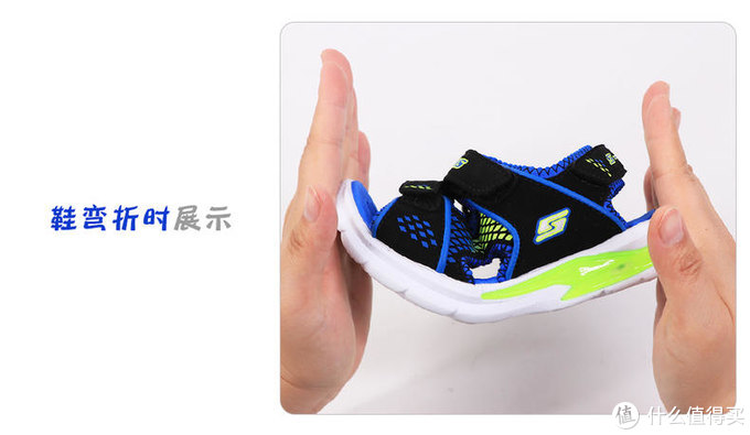 挑选凉鞋有讲究!儿童炫酷闪灯凉鞋真实测
