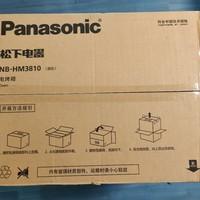 松下 NB-HM3810 电烤箱开箱展示(烤盘|把手|烤架|风扇)