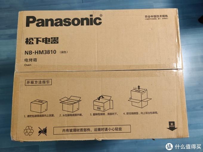 烤箱更新换代——松下 NB-HM3810 电烤箱开箱