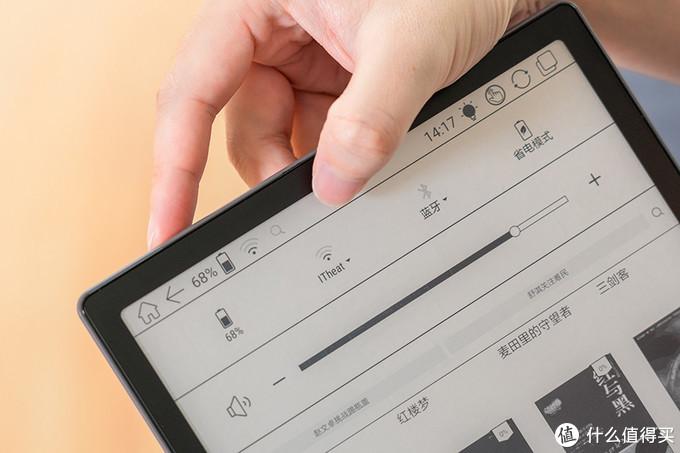 享受不一般的读书乐趣 BOOX Note Pro电子书阅读器评测