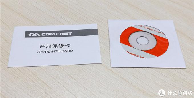COMFAST CF-913 外置 USB 3.0 双频无线网卡开箱简晒