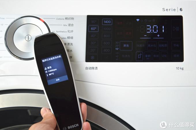 洗衣也要黑科技—全新搭载X-Spect博世·健康洗烘中心体验(文末评论有奖已公布)