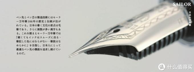 含金量高的钢笔--写乐SAILOR品牌简介