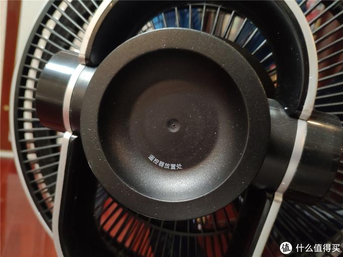 看完这篇关于智能空气调节扇的测评,就知道要不要交智商税了