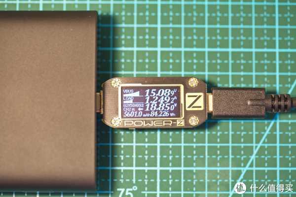 小米移动电源3 充电功率实测!