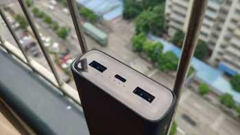 小米移动电源3使用感受(外壳|功率|充电)