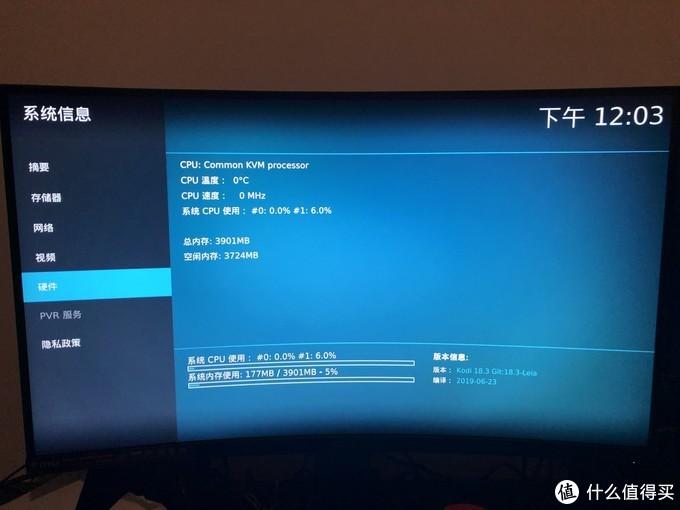 J3455NUC虚拟机安装LibreELEC核显直通HDMI输出