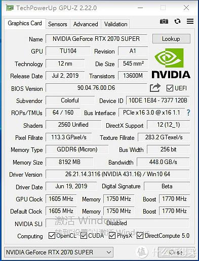 看着喜羊羊和灰太狼在显卡上跳舞——七彩虹iGame Gefore RTX 2070 SUPER Vulcan X OC入手开箱详测