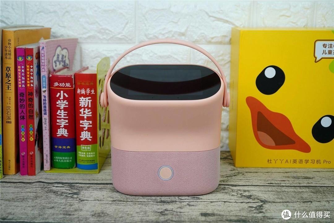 宝宝学习英文的启蒙老师,你值得拥有----杜丫丫AI英语学习机Pro使用分享