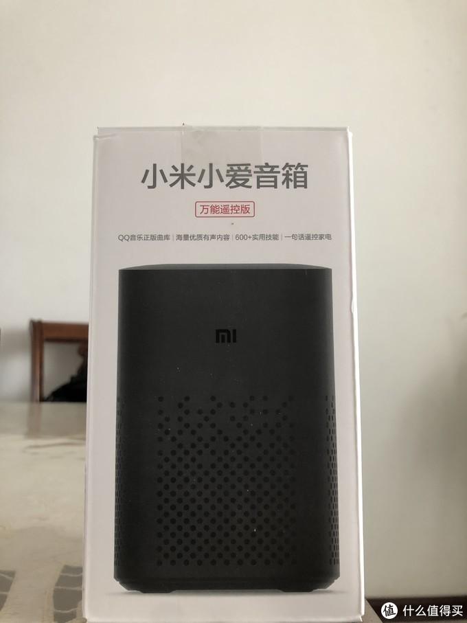 黑,深入人心。小米小爱音箱万能遥控版首发开箱简评