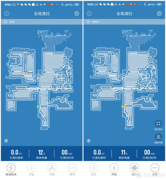 激光制导扫拖分离提高生活质量,浦桑尼克扫地机器人LDSM7评测