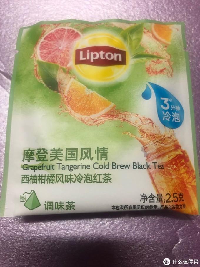 立顿13种口味花茶个人品尝