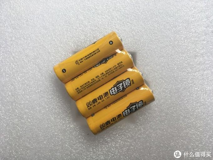 双鹿电池(电子锁专用)