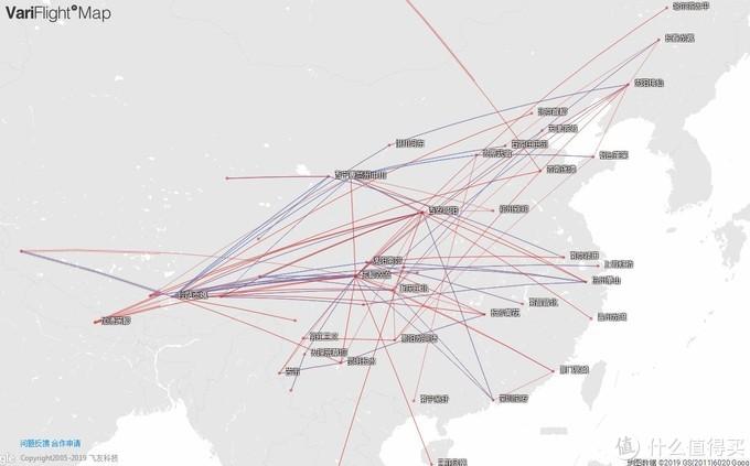 新空中冥币化?——国航里程换票指南