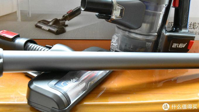 与金属材质的延伸管连接为一个整体,开始今天的使用测评