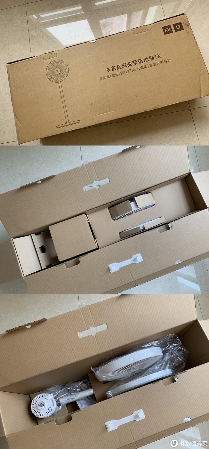 米家一贯的牛皮纸箱包装