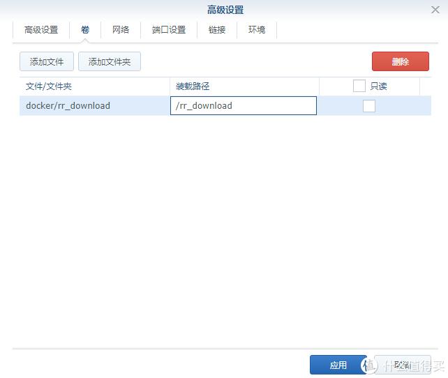 nas使用分享 篇二:NAS中Docker安装人人影视简明教程