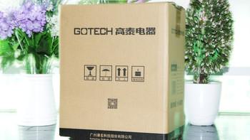高泰 CM6669美式滴漏咖啡机使用总结(体积|滤网)