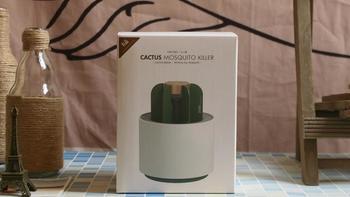 向物 DSHJ-H-009 仙人掌灭蚊灯开箱展示(开关 数据线 接口 储盒)