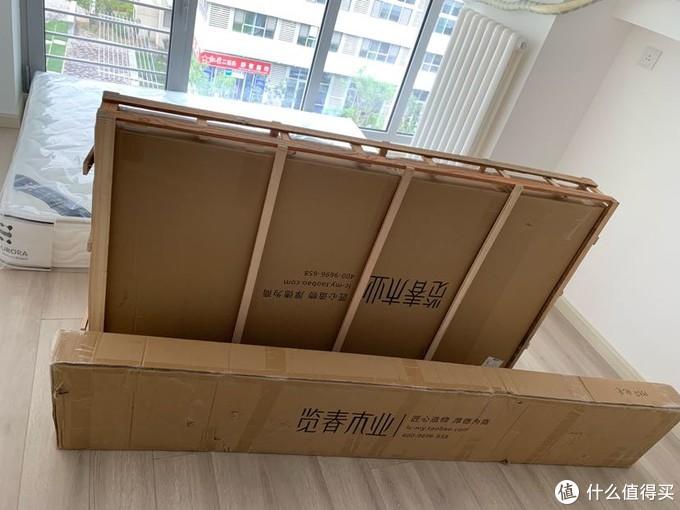 两个大箱子,包装还是很牢靠的