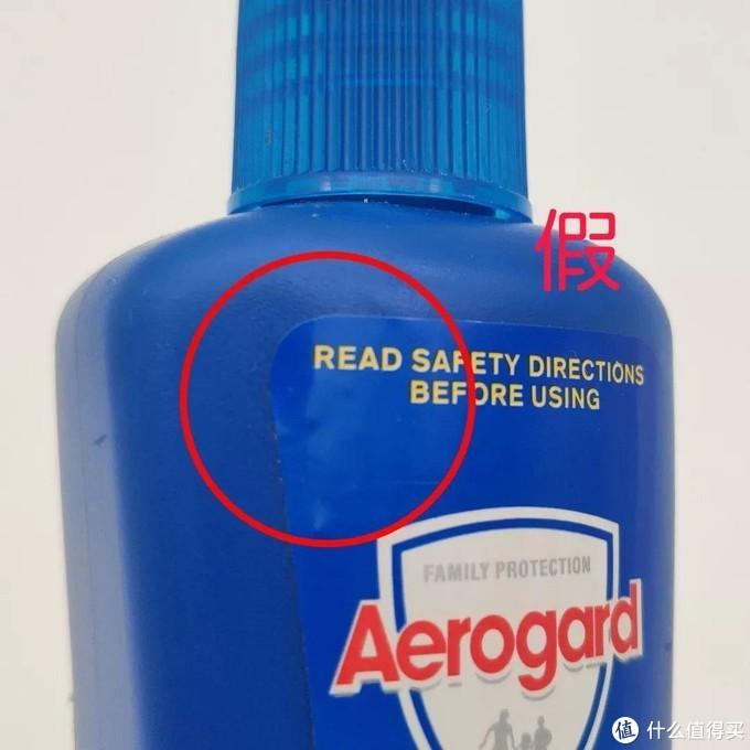 澳洲Aerogard宝宝驱蚊喷雾,怎样分别真假?