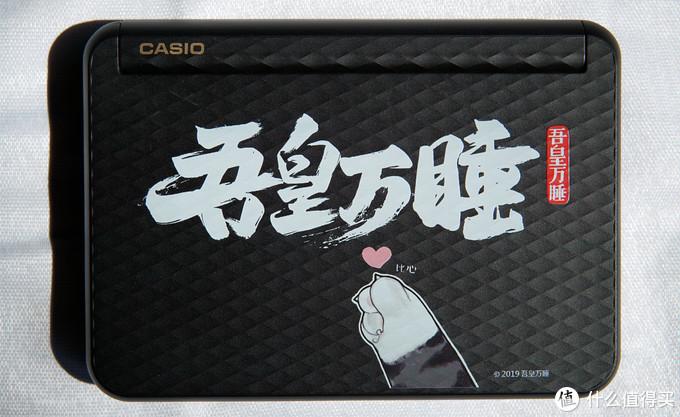 始于颜值,忠于专业:卡西欧电子词典E-Z200晒单