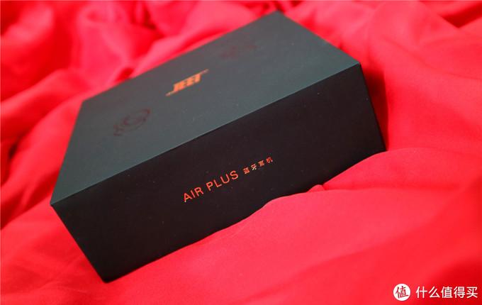 又多一款国产无线蓝牙耳机选择,JEET AIR PLUS无线耳机体验!