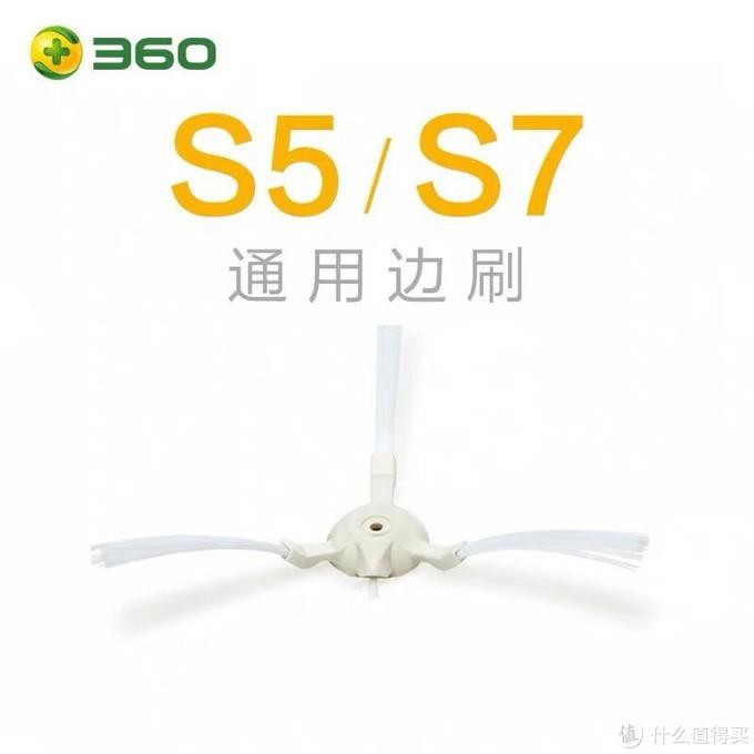 图片来源360天猫旗舰店