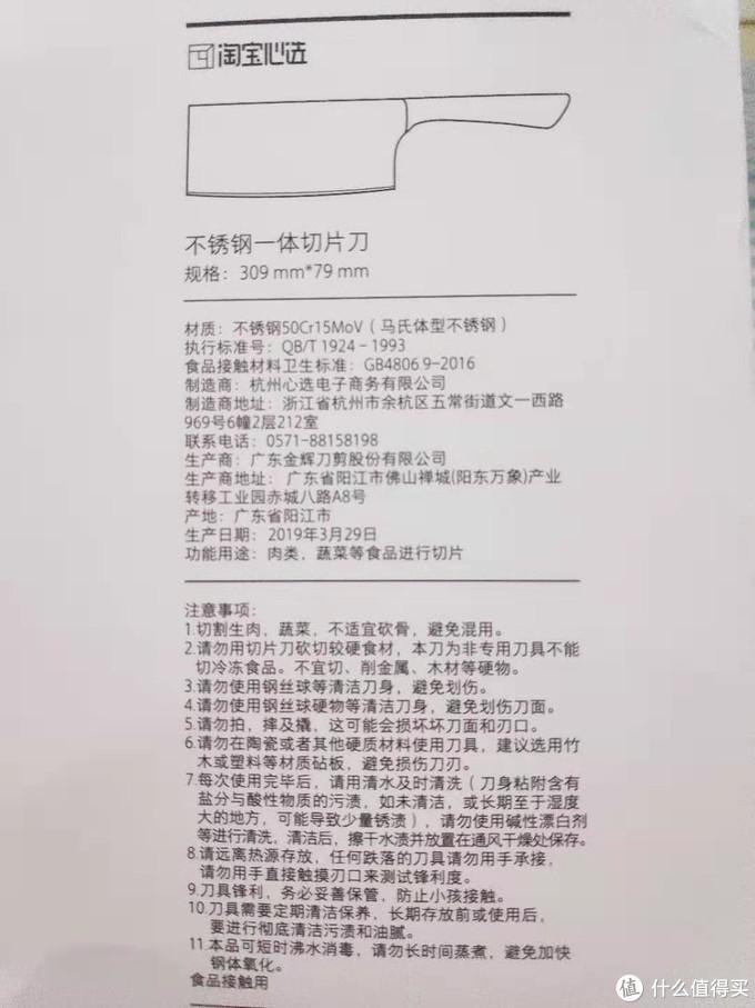 大厨驾到!馋虫解放!——淘宝心选炒菜锅+菜刀+零食