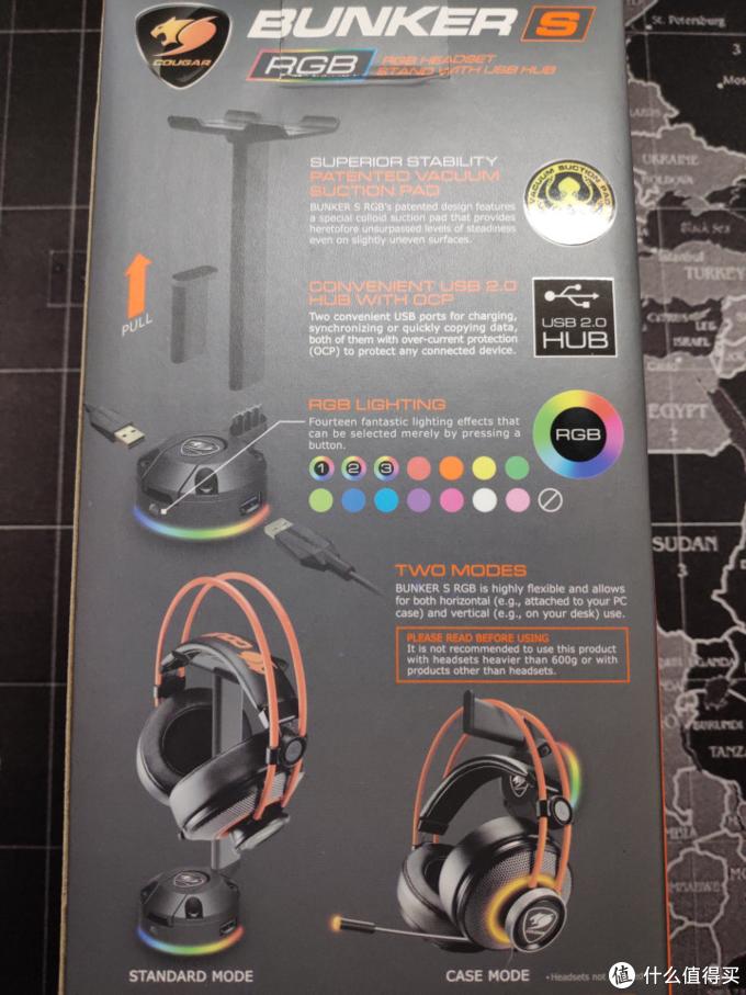 耳机架也玩RGB?骨伽 (COUGAR ) BUNKER RGB耳机架测评