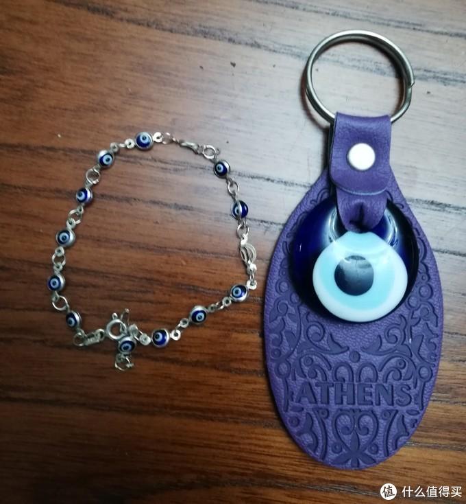 手链用一连串小蓝眼睛做成,钥匙扣上是一只大蓝眼睛