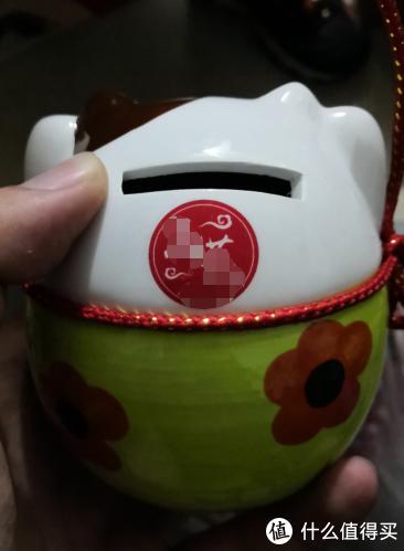 定制Logo陶瓷储蓄罐回礼