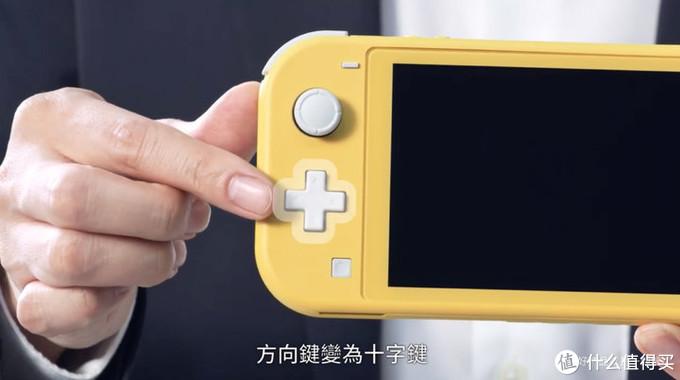 Nintendo Switch Lite是否值得买? 请先看来自一个老玩家的提醒