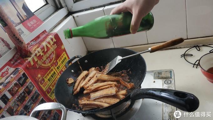 教你做一道咸香下饭的美味带鱼