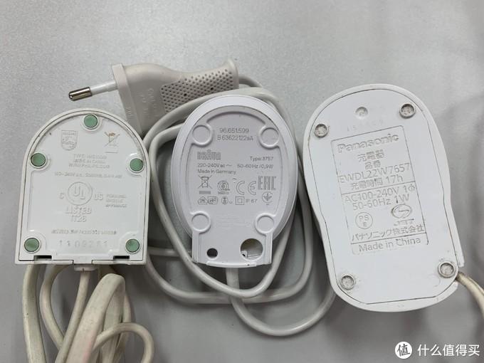 三款充电器都是全球电压