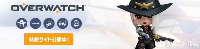 重返游戏:GSC《守望先锋》女英雄艾什粘土人开订!