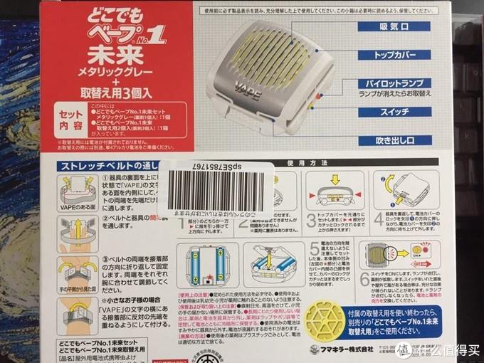 绑带如何佩戴、电和驱蚊片池安装都是图解