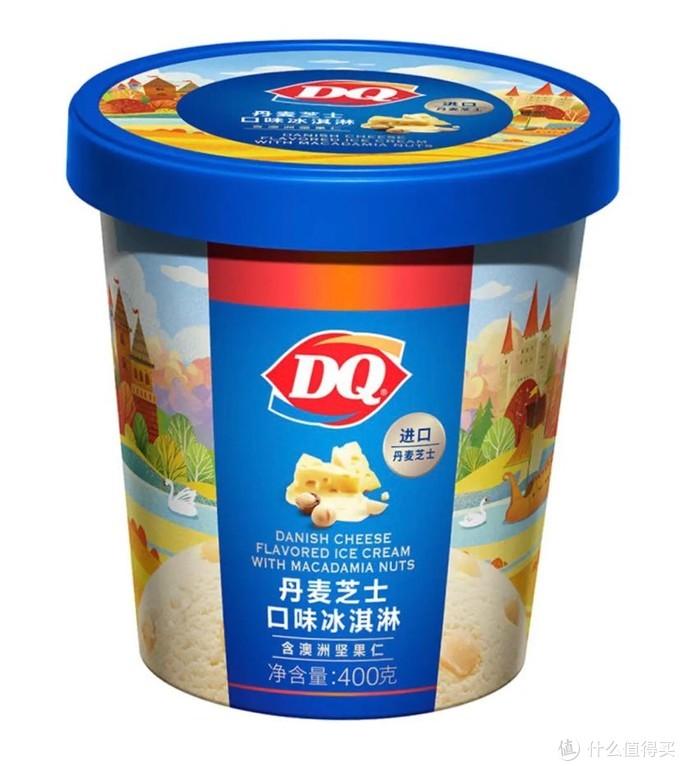 夏日冰淇淋大囤货