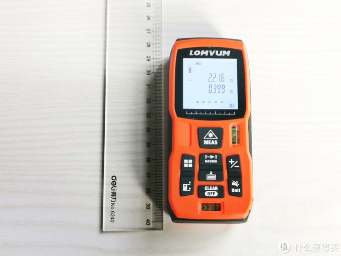 实际对比测试误差非常小,正负1mm左右