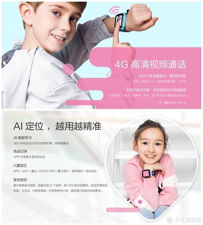 兼具质感与美感——360儿童手表8X简开箱