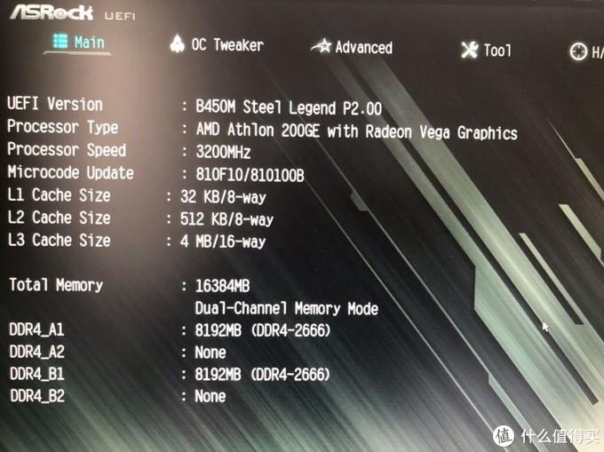 姐夫爱搞机——记录从四代向三代的升级~AMD YES?