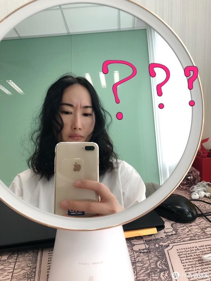 天猫精灵QUEEN智能语音美妆镜 使用报告